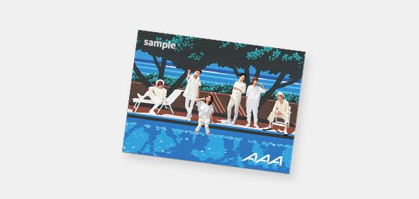 全員もらえる! AAA限定オリジナルポストカード
