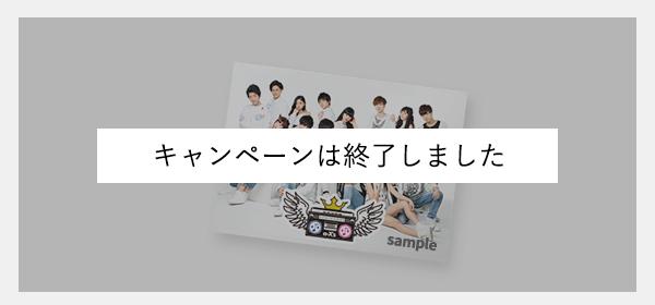 03-α-X's オリジナルポストカード