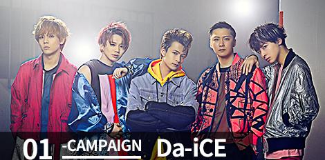 01-CAMPAIGN Da-iCE