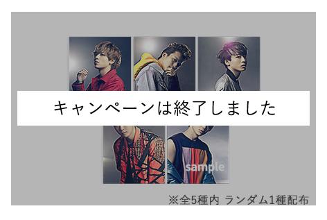 02-「トニカクHEY」オリジナルポストカード