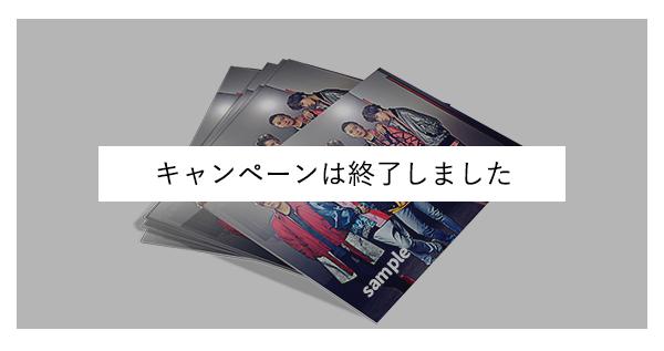 01-直筆サイン入り「トニカクHEY」オリジナルポスター 5名様