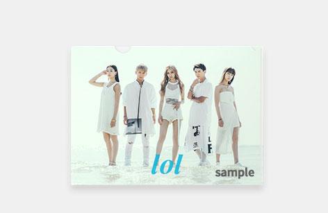 B賞-lolオリジナルクリアファイル